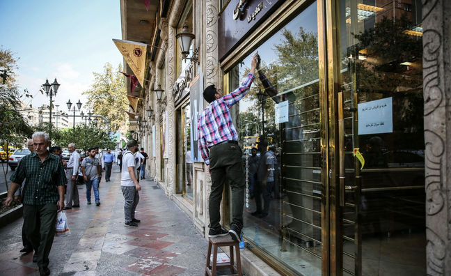 Exchangers in Iran Resume Work With New To-Do List