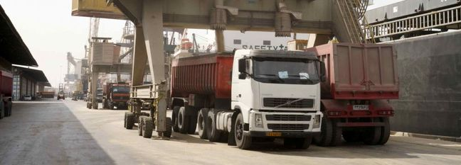 Imports of Essential Goods at Subsidized Rates on Decline