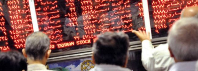 Plan to Set Up Union of Retail Stock Traders: MP