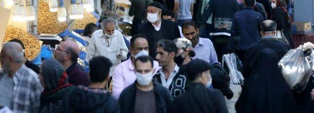 Iran Covid-19 Cases Near 190,000