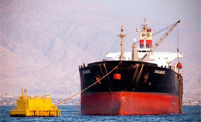 Iran's OSP Discount Follows Global Norms