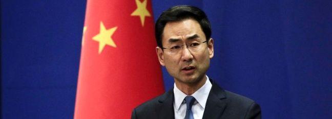 China Calls on US to Resolve JCPOA Standoff