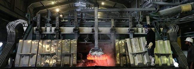 Experts, Officials Dismiss Concerns Over Iran Metals Sanctions