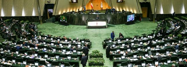 Iran's Next Budget Bill Scrutinized