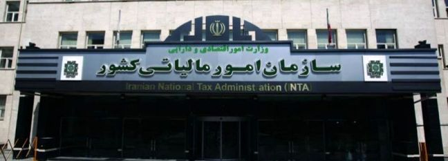 Iran Tax-to-GDP Ratio at 4.2%