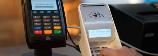 Satna and Check Replace POS in Large Transactions