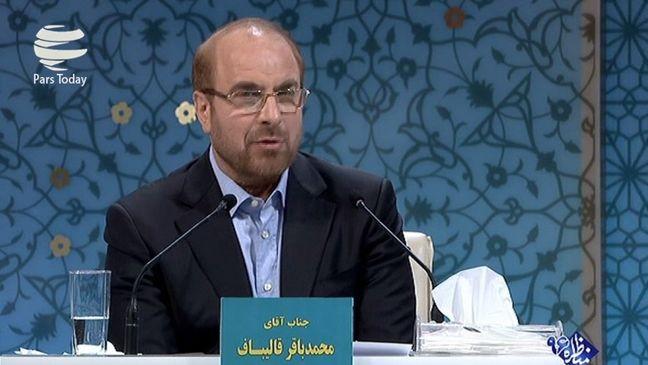 Tehran mayor to quit Iran's presidential race