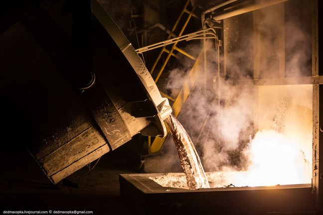 Iran Looks to Expand Aluminum Production