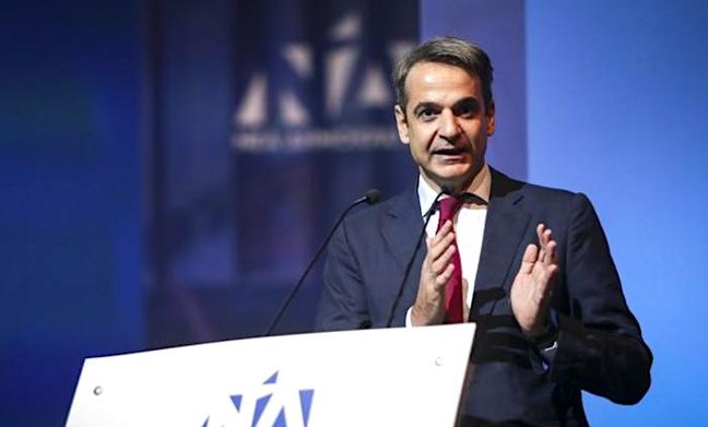 Mitsotakis Becomes Greece's New PM