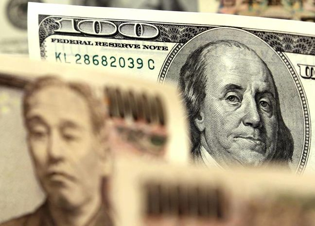"Dollar stuck near six-week low vs. yen as ""Super Thursday"" events loom"