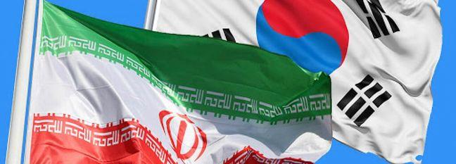 Humanitarian Trade Talks With Seoul