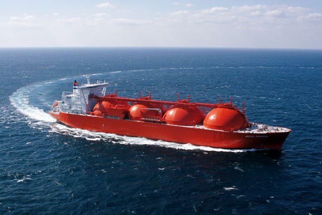 Two More South Pars Phases Placed for LPG Export