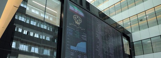 Iran: Shares Open on High Note
