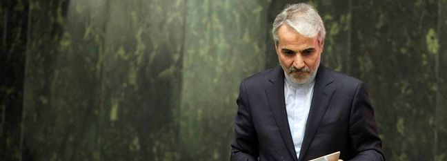 Iran Gov't Unveils Draft of Fiscal 2020-21 Budget Overhaul