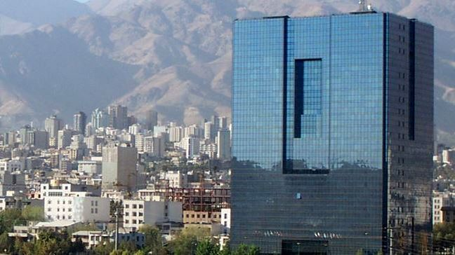 Iran Central Bank wants to establish regional links