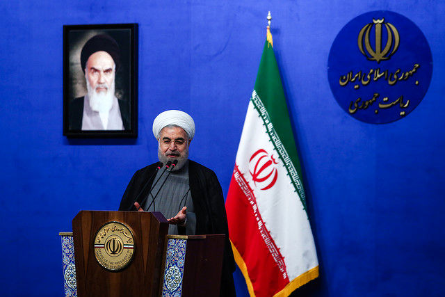Charter on Citizens' Rights announces by Iran's President