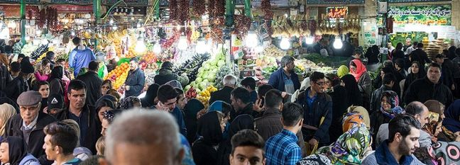 SCI Surveys Consumer Inflation Across Iran