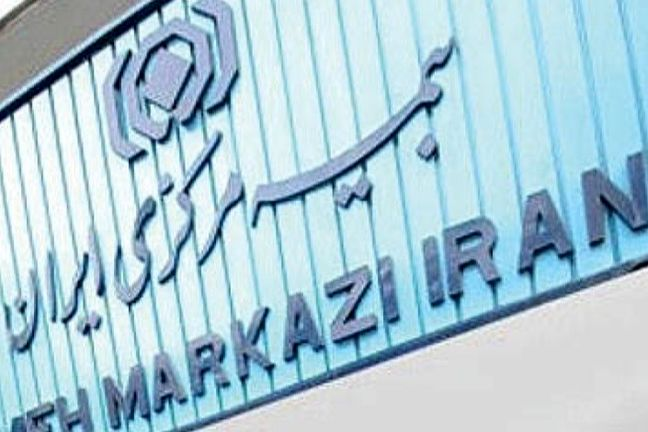 Majlis Sets Agenda for Insurance Industry