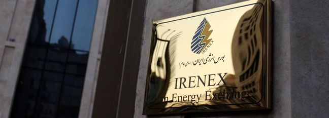 26,000 Tons of Gasoline on Offer at IRENEX