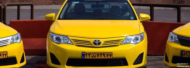 Tehran Taxis Introduce Own App
