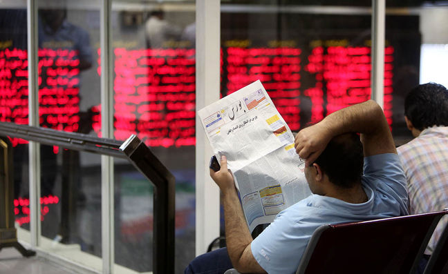 TEDPIX Ends Tuesday Trade 0.49 Percent Lower