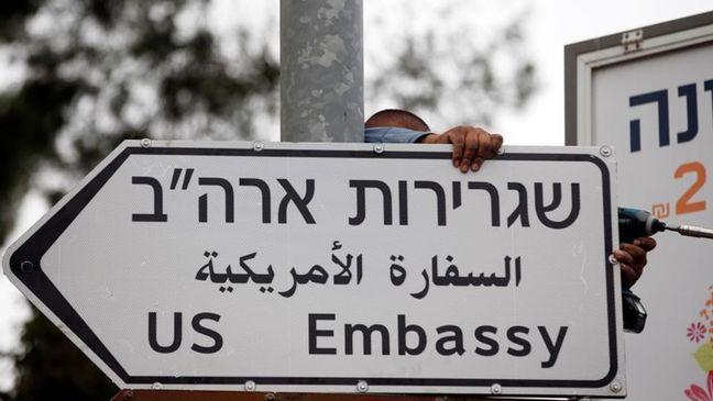 U.S. Embassy road signs go up in Jerusalem