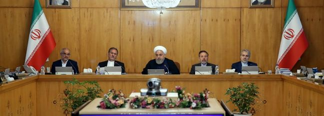 "Iran Will Respond Positively If West Ends ""Illegal"" Moves"