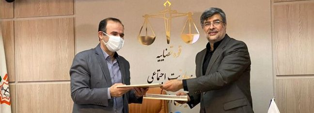 SEO, Judiciary Sign MoU to Curtail Stock Market Abuse