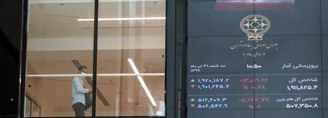 Tehran Share Market in Freefall