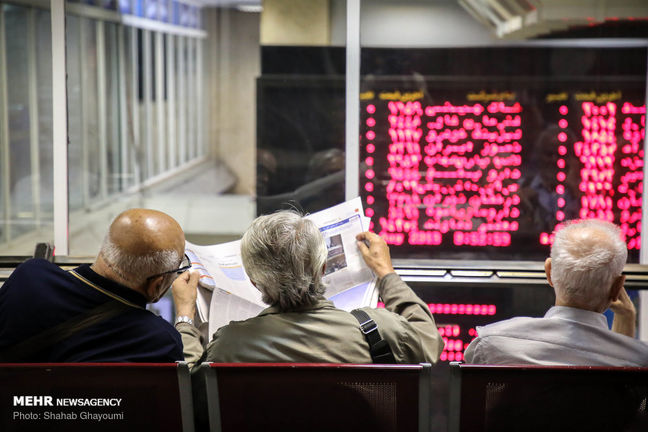 Tehran Stocks Fall for Third Day in a Row