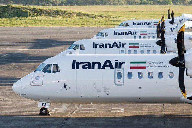 First four ATR turboprop aircraft land in Iran