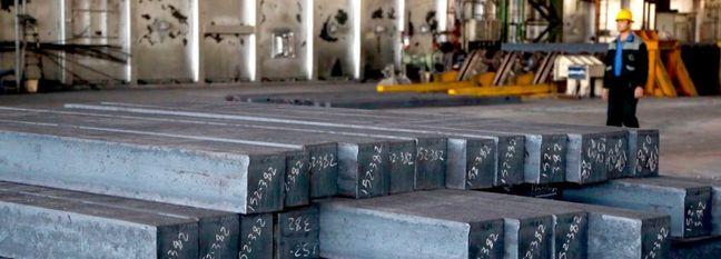 Iran's Q1 Steel Exports Top 1.6m Tons