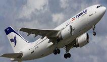 IranAir Schedules Flight to Milan