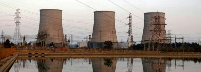 Iran: Power Plants Not Big Polluters