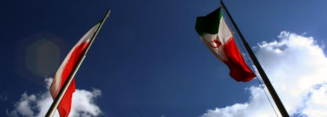 Iran Parliament Think Tank Forecasts Grim Outlook on Economic Growth