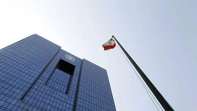 Iran Launches Forex ETS