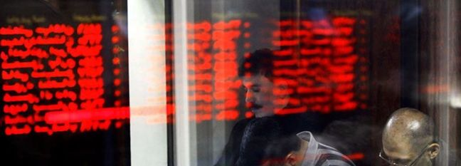 Tehran Stocks Enter Positive Territory