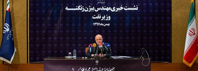 Iran Oil Minister Briefs the Press on Key Oil Issues