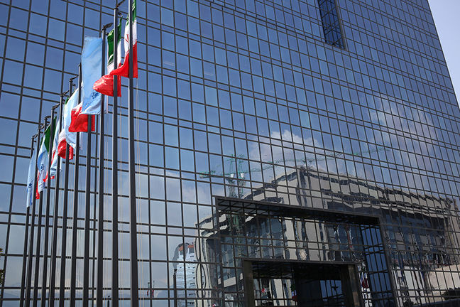 Central Bank of Iran Seeks Forex Stability
