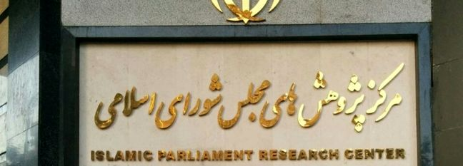 OMO a Crucial Need for Iran's Banking Industry