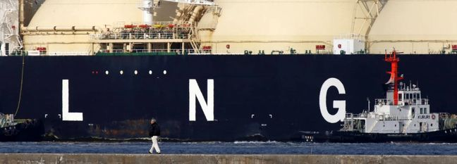 LNG Export Should Be a Distinct Priority for Iran
