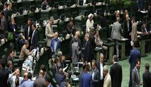 Parliament Censured Over Rush to Rewrite Iran's Trade Law
