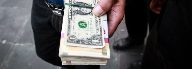 Iran Currency Market Relatively Calm