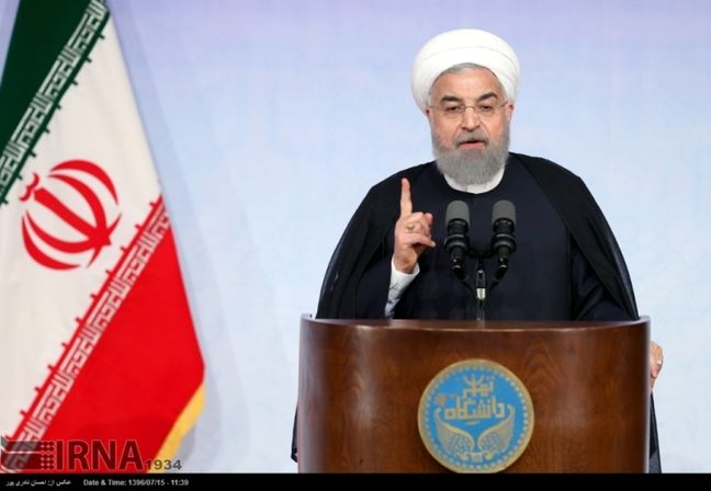 Iran President hails nuclear deal as 'moral victory'