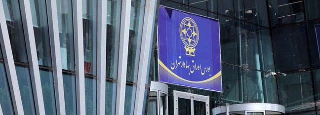Iran: Bonds Worth $191m Sold