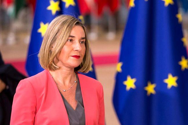 EU States Set to Snub US Anti-Iran Campaign