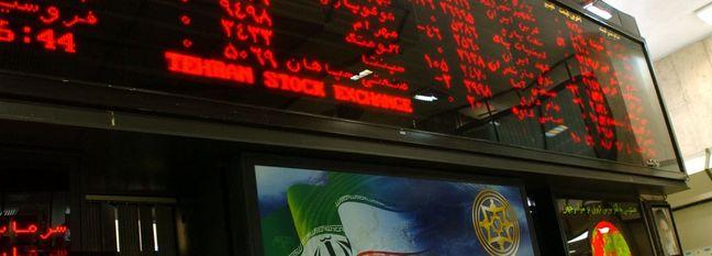 Government Will Announce $877m Bond Sale