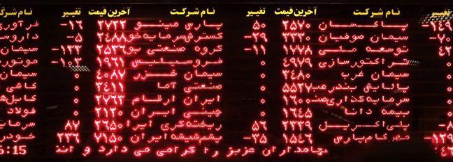 Tehran Stocks Rise