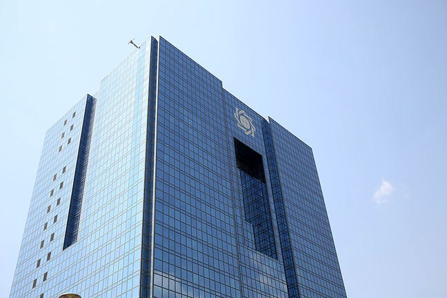 Central Bank of Iran to Issue Forex Bonds for the First Time