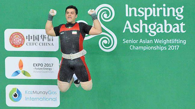 Iran wins Asian Weightlifting Championships title